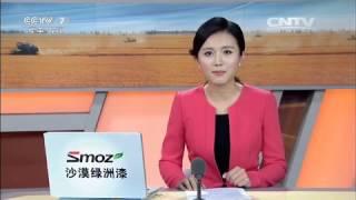 20151214 农广天地  徐香猕猴桃栽培技术