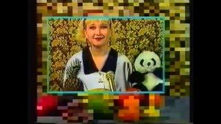 Гипнопанда. Реклама магазина Панда 90-ых(Аудиокниги ВКнтакте: Психология\Бизнес\Саморазвитие https://vk.com/progressivedeep Гипнопанда. Реклама 90-х. Реклама..., 2016-04-06T11:09:19.000Z)