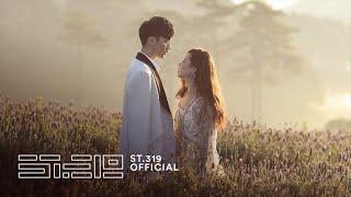 Nhật Ký MeeMee - Tập 1 (Phần 2): 'ANH NHÀ Ở ĐÂU THẾ' BTS | AMEE