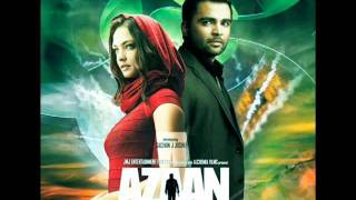 Afreen Song - (With Lyrics) Rahat Fateh Ali Khan (By)~(AJ).flv