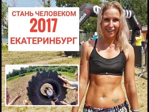 Татьяна Арнтгольц ушла от Григория Антипенко, а Ольга
