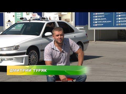 Владелец автомобиля Taxi Marseille из легендарного фильма ТАКСИ (ЛИЦА УЛИЦ)