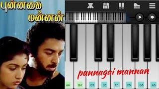 Punnagai mannan Theme | Kamal Hassan | Easy piano Tutorial | IlayaRaja | By Sundar.s