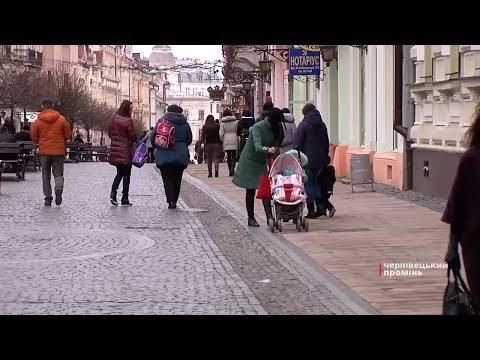 Чернівецький Промінь: На Буковині середня температура піднялася до +12