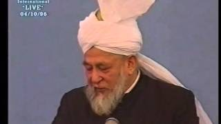 Friday Sermon 4 October 1996