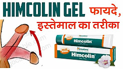 Himcolin Gel - Himalya Himcolin Gel Benefits & Review in Hindi