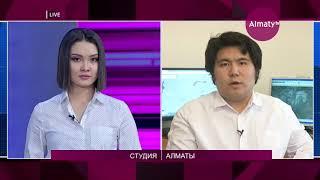 Малооблачно и без осадков – «Казгидромет» о погоде в Алматы (22.02.19)