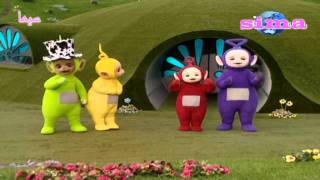 Teletubbies - Teletubbies 22B