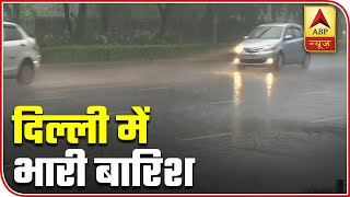 Weather Update: Delhi Receives Rainfall With Winds | ABP News