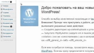 Наполнение сайта контентом.avi(, 2012-08-02T21:43:36.000Z)