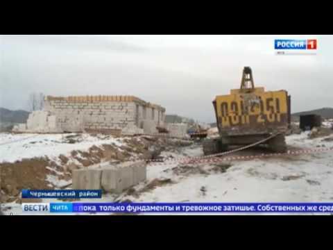 ГТРК Чита. В Забайкальском крае программа переселения граждан из аварийного жилья должна быть завершена не позднее августа 2017 года