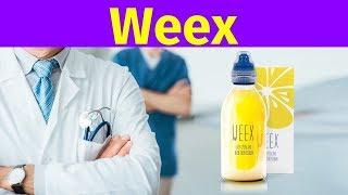 постер к видео Weex Форум | Блокатор Калорий Weex Реальные Отзывы
