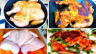دجاجة مشوية بالمقلاه بدون فرن وبدون شواية أسهل وأسرع طريقة لشوي الدجاج والطعم رائع