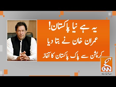 Automation is key to Corruption free Pakistan