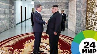 Саммит для двоих: в Пхеньяне встретились главы КНДР и Республики Корея - МИР 24