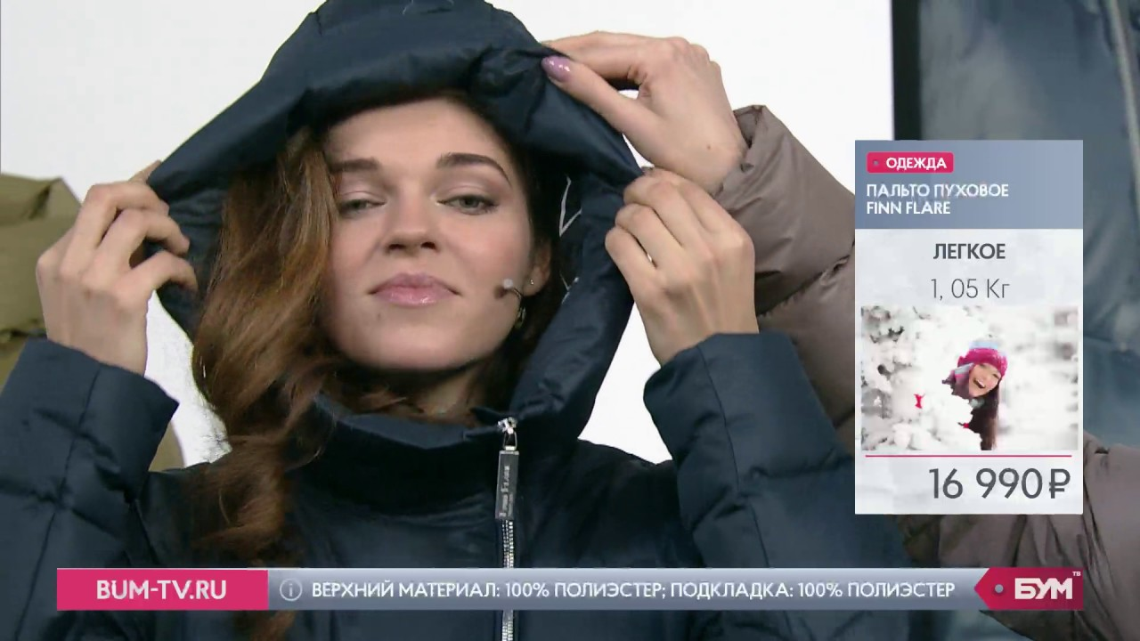 В коллекциях moncler вы найдете высокое качество одежды для мужчин, женщин и детей. Модный дом с французскими корнями считается изобретателем современного пуховика, который обеспечивает максимальное тепло. С 1952 года компания в дополнение к отличным пуховикам представила.
