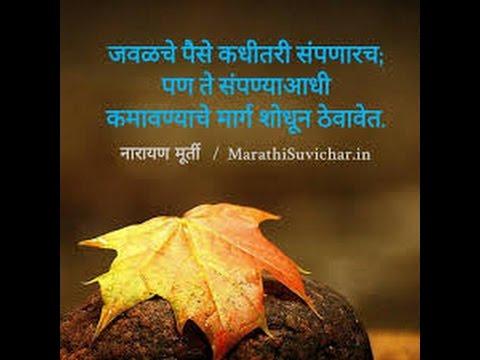Spoken English class for  vidhansabha candidates in Maharashtra. MLA s