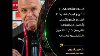 بي بي سي: أستون فيلا يقترب من ضم تريزيجيه.. المدرب تابعه في مصر