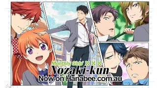 Watch Gekkan Shoujo Nozaki-kun Anime Trailer/PV Online