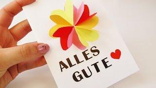 DIY 3D Geburtstags Karte mit Blume & Herzen | Super schöne Karte selber machen | Überraschung