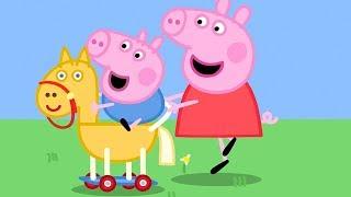 Свинка Пеппа на русском все серии подряд 💙 Лошадка Сверкай копытцем | Мультики