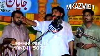 Qasida:Jannat Ali Walan Di Hey - Zakir Mushtaq Shah(Borianwala) of Jhang, Pakistan