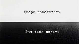 """Короткометражный фильм """"ГОЛОД"""" /hc/ полное говно /h/ не смотри // потеряешь время /b//"""