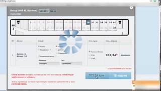 Як придбати квиток Укрзалізниці(, 2015-04-25T16:20:35.000Z)