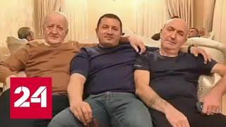 Месть спустя годы: в Анталье застрелен влиятельный криминальный авторитет - Россия 24
