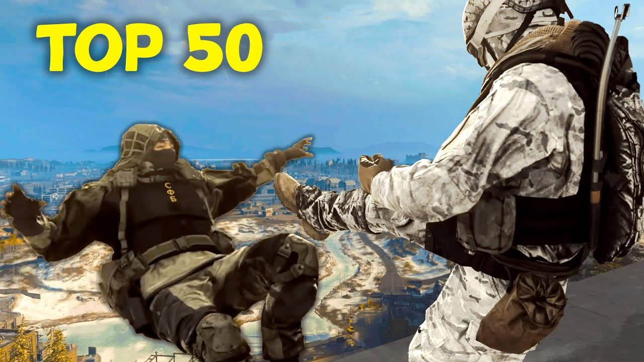 *NEW* TOP 50 FUNNIEST WARZONE FAILS AND EPIC MOMENTS