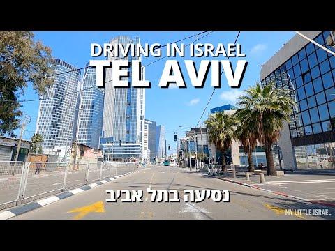 TEL AVIV Driving In ISRAEL 2021 4K • נסיעה בתל אביב