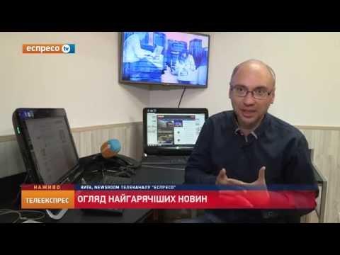 Перешкод для відвідання ГРУшників російськими консул�...