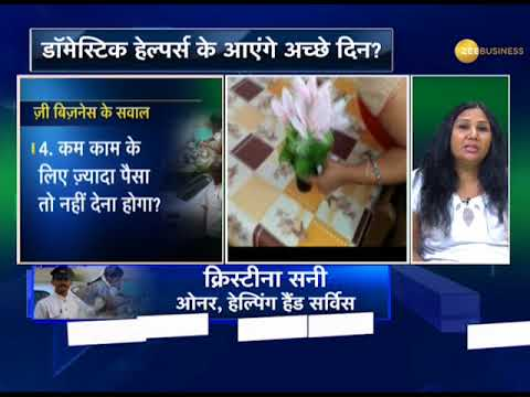 Aapki Khabar Aapka Fayda: Govt to come up with national poli