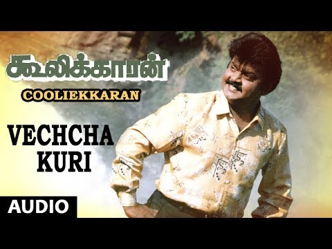 Vechcha Kuri Song | Cooliekaran | Vijayakanth, Roopini, T Rajendar | Tamil Old Songs