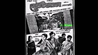 Video Bhalobese Karo Asbo Kache, Sabina Yasmin, Film - Beiman (বেঈমান) 1974 - Film Version download MP3, 3GP, MP4, WEBM, AVI, FLV Agustus 2018