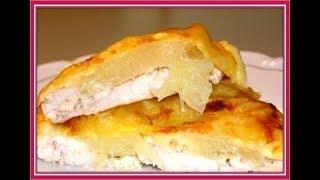 Всё вкусное  просто! Куриное филе с ананасом и сыром.