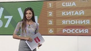 Подробности пятого дня Олимпиады в Рио-де-Жанейро для Сборная России