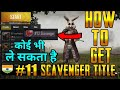 PUBG MOBILE: HOW TO GET 🇮🇳#11 SCAVENGER TITLE AND MORE | AJGAMING(HINDI)