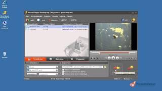 Movavi Видео Конвертер(http://clk.atdmt.com/MRR/go/347131662/direct/01/ - еще больше обзоров популярных программ для Windows ответят на ваши вопросы на наше..., 2011-08-30T15:38:43.000Z)