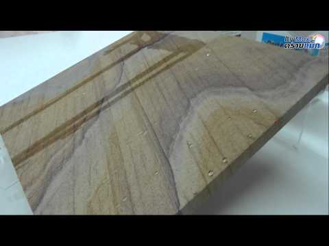 DryMax VS แผ่นหินทราย