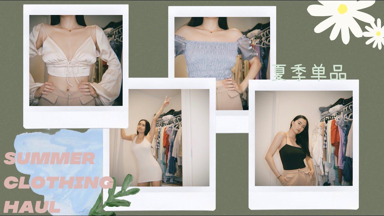 衣橱整理 + Summer Clothing Haul | ZARA, SABO SKIRT, J.ING, VERGE GIRL, URBAN OUTFITTERS