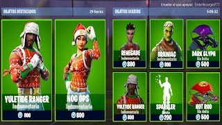 THE FORTNITE STORE OF ONLY SKINS LITTLE COMMON!! 🤑😱