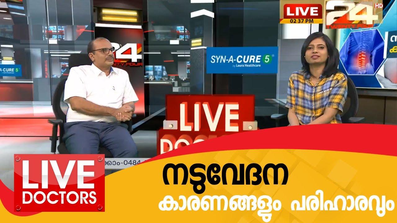 run doctor live live phone - 1280×720