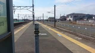 【ラッピング車両】E657系 特急ひたち1号 大津港駅3番線を通過