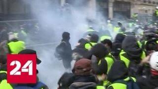 Франция подводит итоги манифестаций