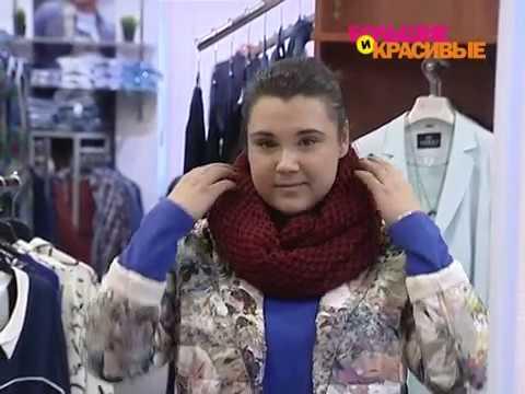 БИК, Ксения Трухачева