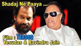 Shadjane Paya | Tansen | Yesudas & Ravindra Jain | Original Full Song By