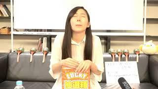 柚姫の部屋 第10回
