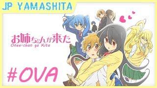 :: Anime :: Onee-chan ga kita! special OVA EN