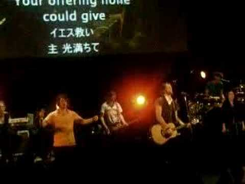 Hillsong United - There Is Nothing Like